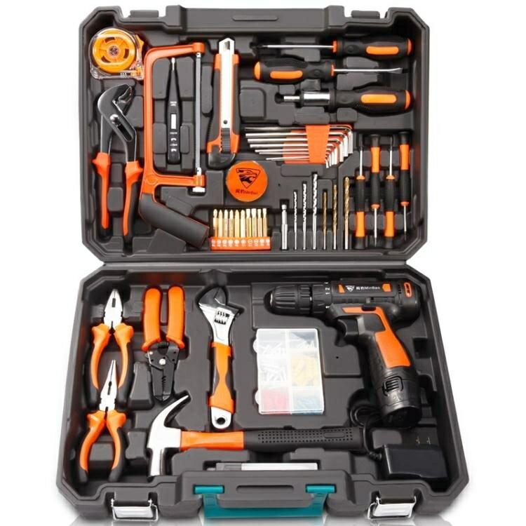 電動工具組家庭工具套家用五金工具箱充電電鑽手修合 全館八八折
