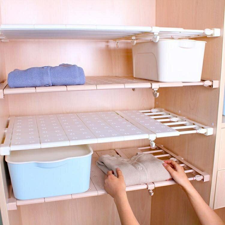 衣櫃分層板