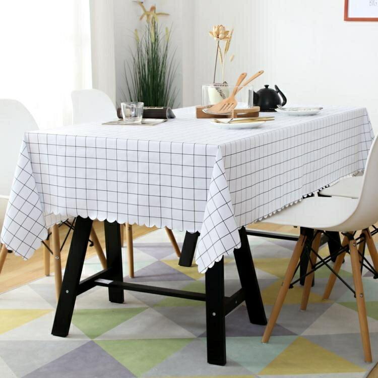 桌墊 免洗桌布防油防燙防水布藝pvc茶幾餐桌墊ins歐式長方形棉麻小清新 全館八八折