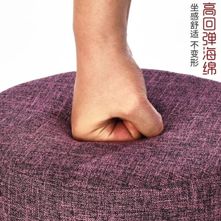 實木布藝換鞋凳時尚凳子創意沙發凳茶幾凳墩子圓凳家用小板凳擱腳 全館八八折