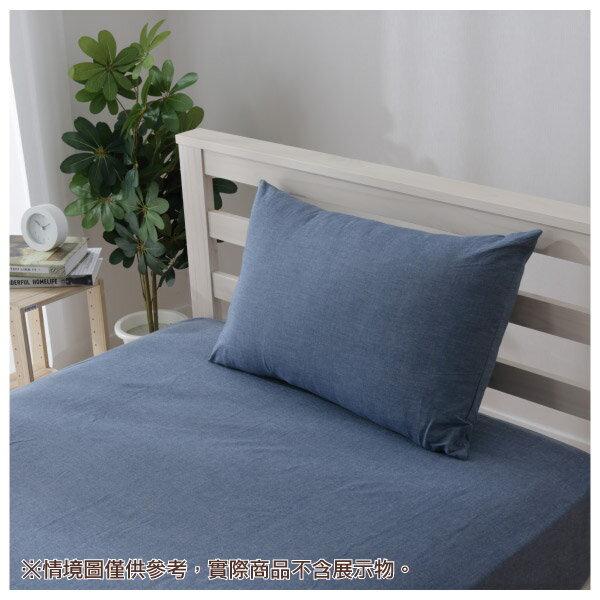 和風水洗純棉枕套 BL 50×75 NITORI宜得利家居 3