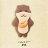 動物之森牛乳餅❤超療癒日系餅乾6入(共10款任選)❤2016最夯、婚禮小物、情人節送禮首選、母親節❤【不含運】山田村一2016全新商品 6