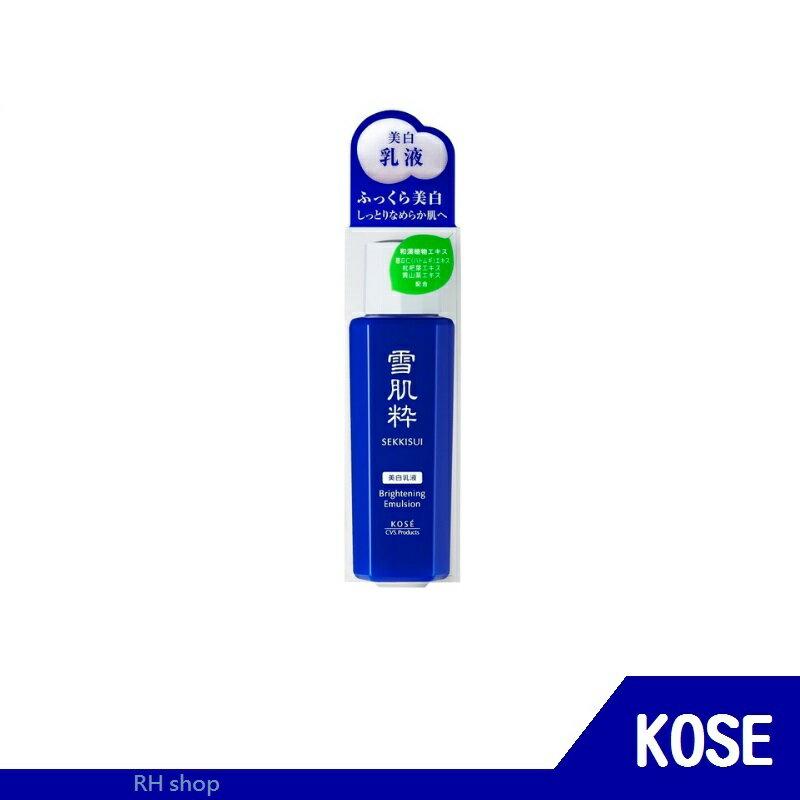 日本境內版 7-11 限定 KOSE雪肌粹 美白乳液 全新配方 60ml 【RH shop】日本代購