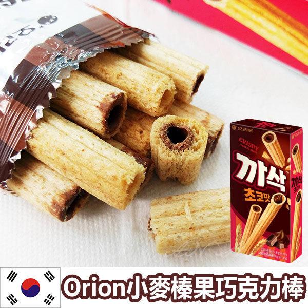 韓國Orion 小麥榛果餅巧克力棒 45g【AN SHOP】【全店直購免運│滿700領券最高現折$188】
