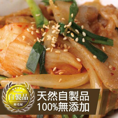 茶美豬日式泡菜豬肉