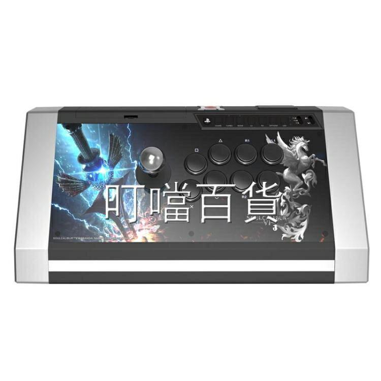 3黑曜石街機游戲搖桿PS4 PS3 PC Hitbox 鐵拳7 街霸5 刀魂6 罪惡裝備 GGXX 拳皇 街機平臺