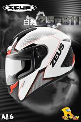 ~任我行騎士部品~瑞獅 ZEUS ZS-811 ZS 811 AL6 白紅 全罩 安全帽 單鏡片 輕