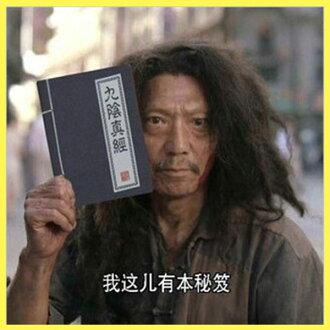 蓋世武功秘笈復古無字天書黃頁筆記本/記事本【庫奇小舖】