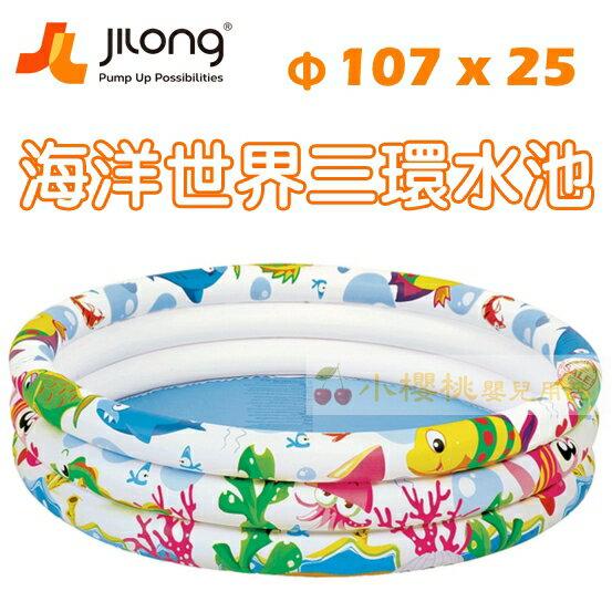 親親--Jilong海洋世界三環水池 兒童游泳池 (大) 直徑107cm