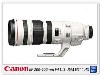 【分期0利率,免運費】 接單進貨~Canon EF 200-400mm F4 L IS USM Extender 1.4X(彩虹公司貨)