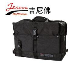 [滿3千,10%點數回饋]JENOVA吉尼佛29002N書包系列休閒相機包(附防雨罩) 英連公司貨