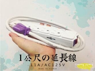 高雄/台南/屏東監視器 CL-602 雙面10孔安規11A安全插座 1.0M 延長線 台灣製造1200萬產物險
