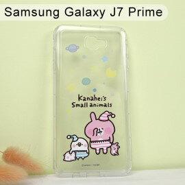 卡娜赫拉空壓氣墊軟殼[晚安]SamsungGalaxyJ7Prime(5.5吋)【正版授權】