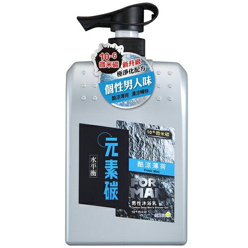 水平衡元素碳男性沐浴乳-酷涼薄荷800g【愛買】