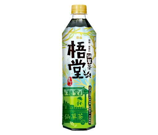 【免運直送】泰山梧堂仙草茶500ml(24入箱)【合迷雅好物商城】
