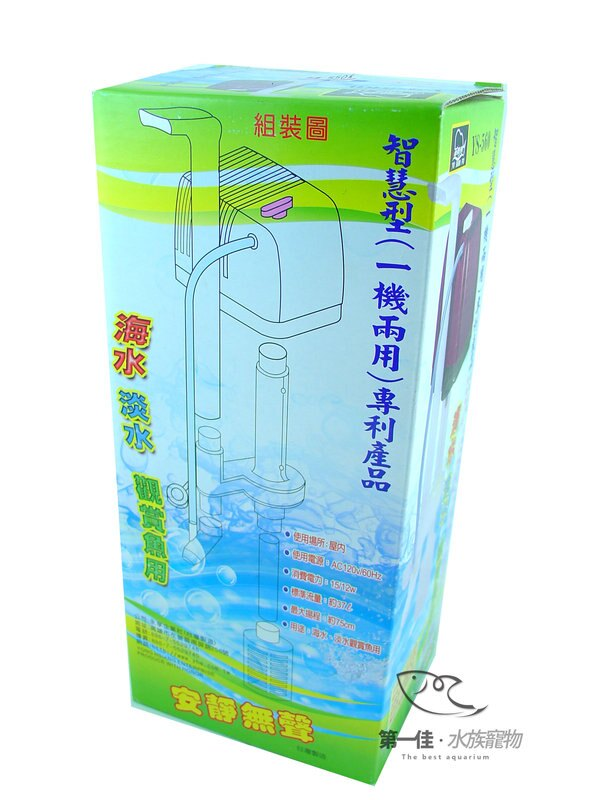 [第一佳水族寵物] 台灣 魚師傅 揚水馬達 一機兩用 YS-560 [37L]