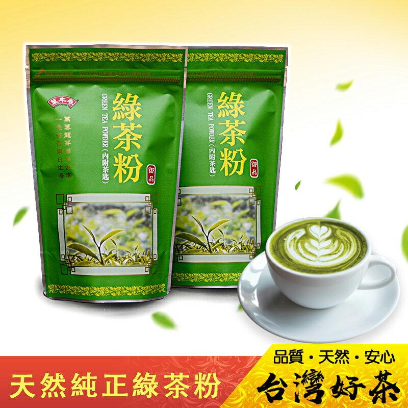 《萬年春》綠茶粉100公克(g)(內附湯匙) / 袋 買一送一 0