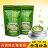 《萬年春》日式原味無糖綠茶粉100g(內附湯匙)  買一送一 0