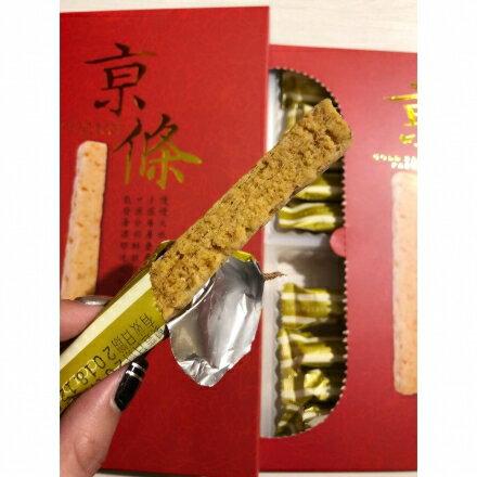 🏆新光三越百貨公司限定 京條酥餅(👉京條=金條👈)【特價】§異國精品§ 3