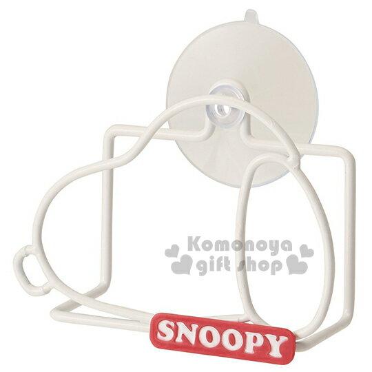 〔小禮堂〕史努比 造型吸盤式海綿架《白.大臉》美化居家生活