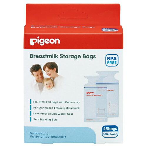 日本【貝親Pigeon】(新)母乳冷凍袋 - 限時優惠好康折扣