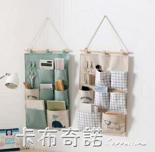 棉麻懸掛式壁掛袋多層收納掛袋布藝門後多格掛兜掛牆儲物袋收納袋 特惠九折