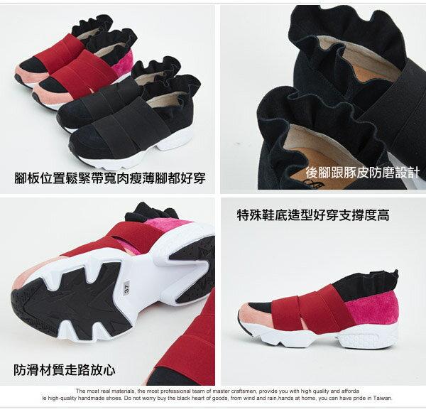決戰運動時尚繃帶超彈性氣墊休閒鞋【QD81251480】AppleNana蘋果奈奈 2