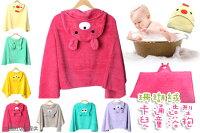 兒童節禮物Children's Day到珊瑚絨卡通造型兒童浴袍(顏色隨機出貨)