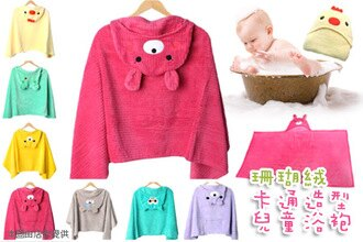珊瑚絨卡通造型兒童浴袍(顏色隨機出貨)