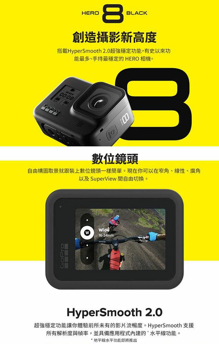 GOPRO HERO8 Black【贈原廠電池】全方位攝影機 運動攝影機 極限攝影機 4K防水攝影機 台閔公司貨