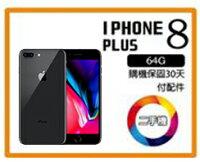 Samsung智慧型手機推薦到【3C宅急修 】Apple iPhone 8 Plus 太空灰 64g 附配件 售後保固30天就在漆太郎塗料生活館推薦Samsung智慧型手機