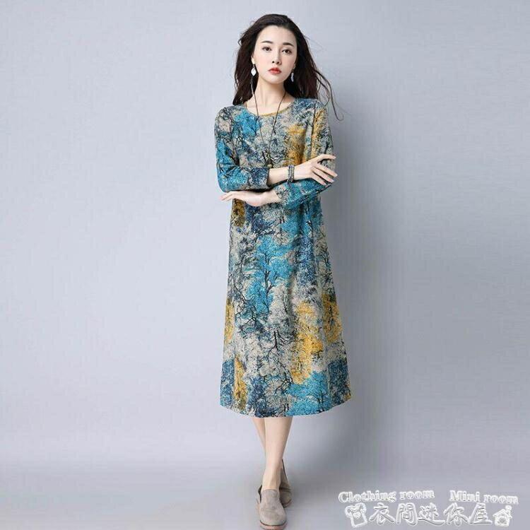 媽媽洋裝中老年媽媽裝大碼新款碎花連身裙女寬鬆顯瘦遮肉減齡春秋裝上衣服