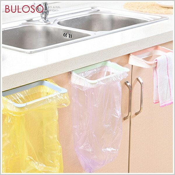 《不囉唆》熊貓廚房用垃圾袋掛架(可挑色款)【A424990】