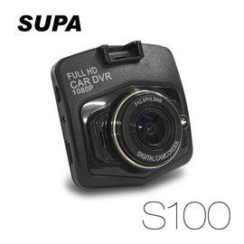 弘瀚--速霸 S100 Full HD 1080P 停車監控 120度廣角 行車記錄器 (送16G TF卡)