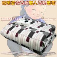 電毯推薦到微電腦尚朋堂雙人電熱墊毯(629)【3期0利率】【本島免運】就在柏德購物推薦電毯