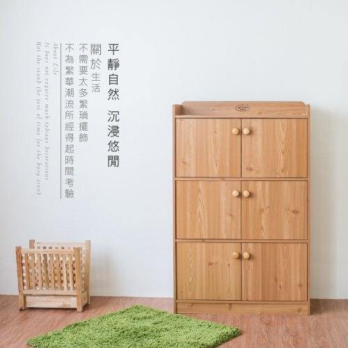 生活大發現-H-鄉村六門收納櫃(蜜糖松)/置物櫃/收納/書櫃/台灣製造