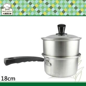 妙廚師不鏽鋼蒸煮鍋蒸籠湯鍋18cm美食鍋-大廚師百貨