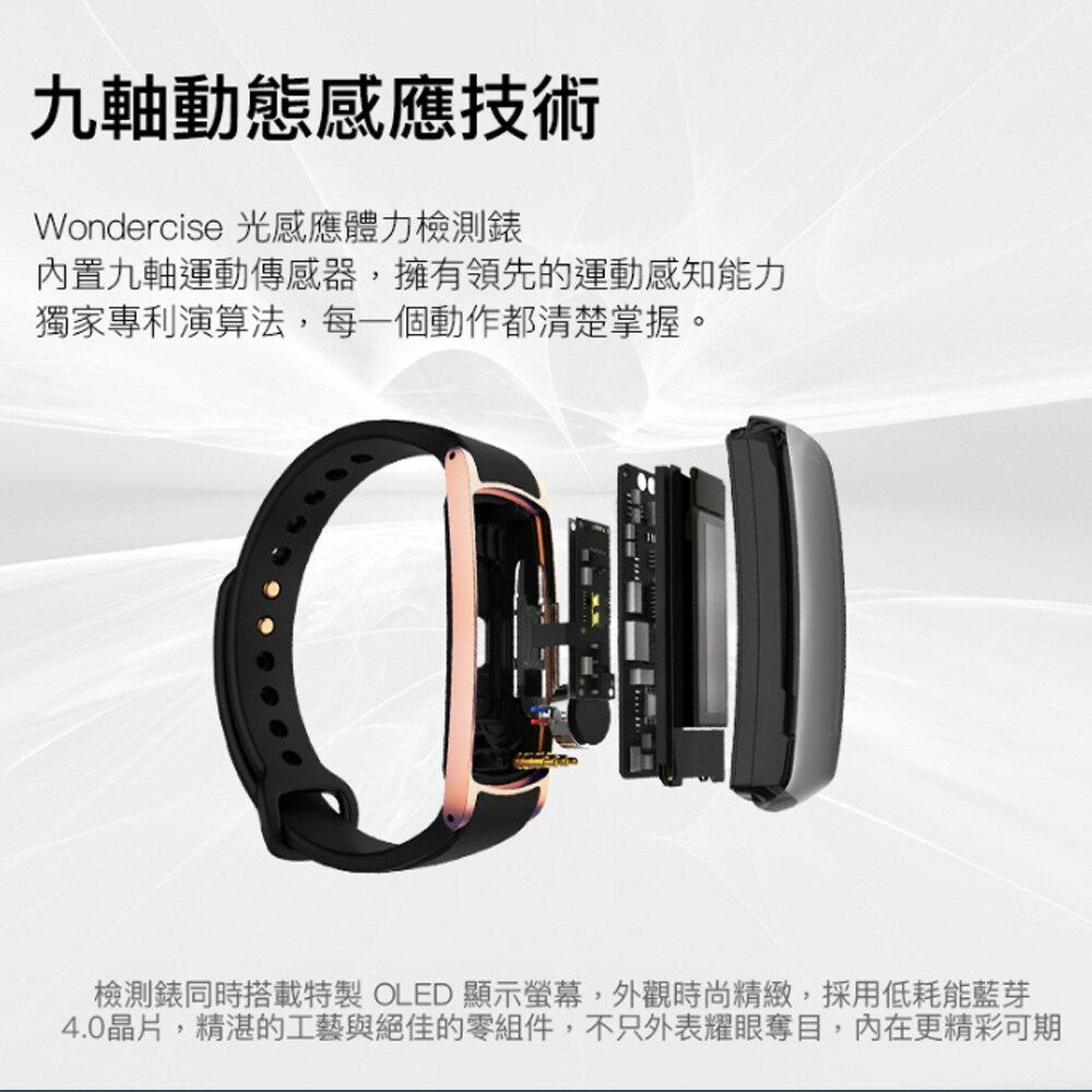 Wondercise 光感應體力檢測錶 6