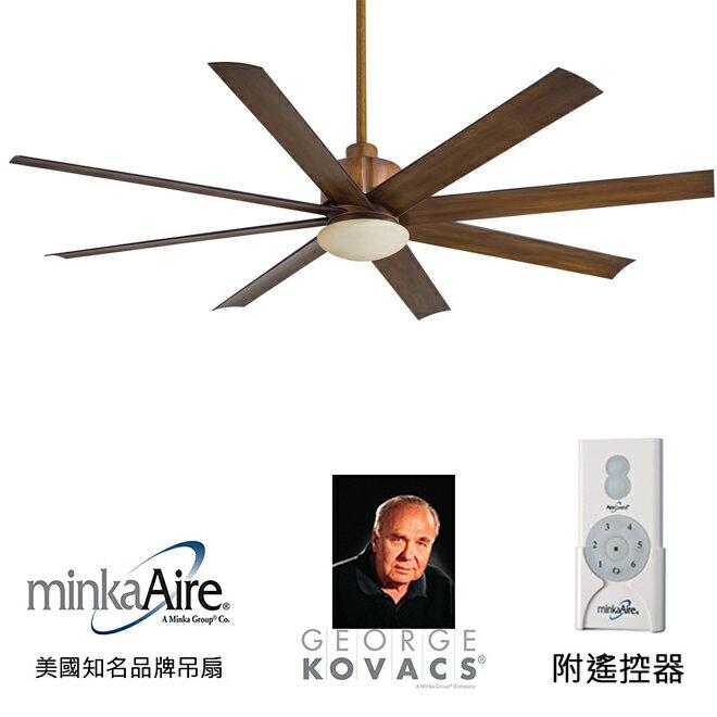 [top fan] MinkaAire Slipstream 65英吋DC直流馬達吊扇附燈(F888-DK)相思木色