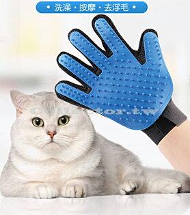 TrueTouch第六代寵物除毛手套刷貓狗清潔按摩刷矽膠五指除毛手套寵物洗澡神器