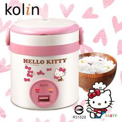 [週一週二最高23%回饋]Kolin歌林 X Hello kitty凱蒂貓聯名款 隨行電子鍋 (1人) KNJ-MNR1230 蒸煮鍋/美食鍋/悶燒-粉