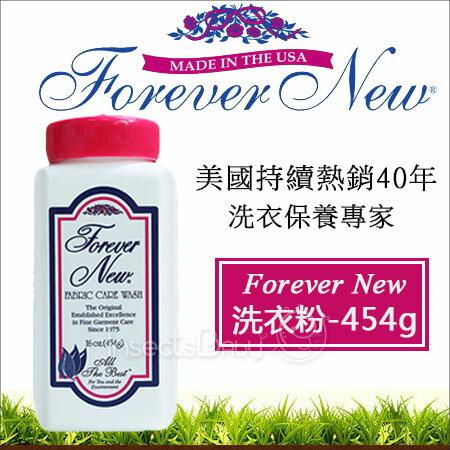 ✿蟲寶寶✿【美國Forever New】部落客強力推薦!!! 美國持續熱銷40年 全效潔淨粉 454g
