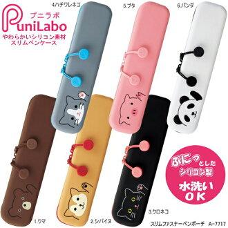 日本直送 含運/代購-日本LIHIT LAB SMART FIT ACTACT 動物造型收納袋/筆盒/牙刷袋/療癒小物/可水洗/A-7717。6款