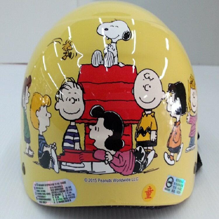 *小騎士* Snoopy安全帽 兒童安全帽