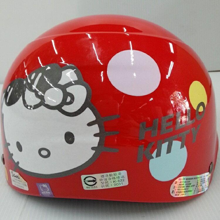 ^~小騎士^~Hello kitty安全帽 兒童安全帽