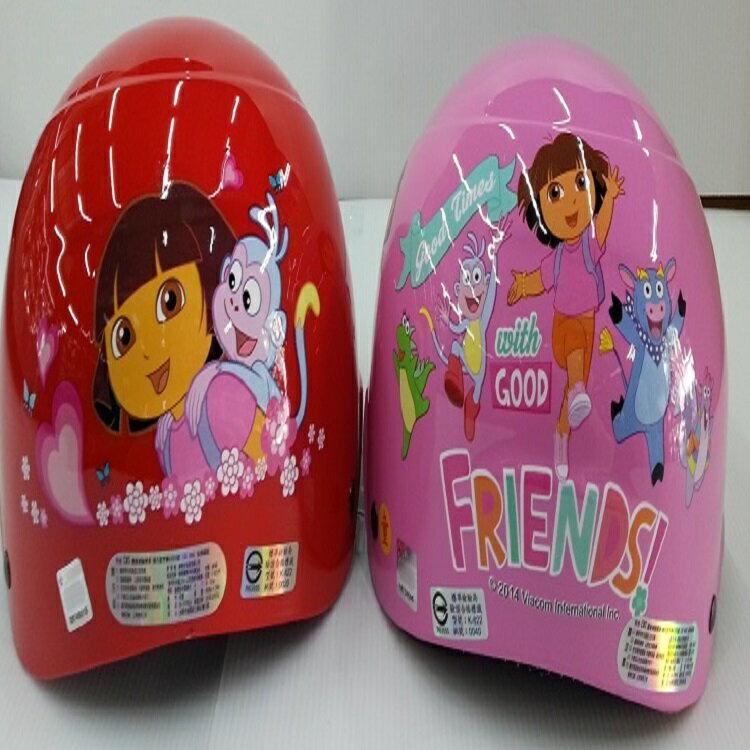 *小騎士*朵拉(Dora)安全帽 兒童安全帽