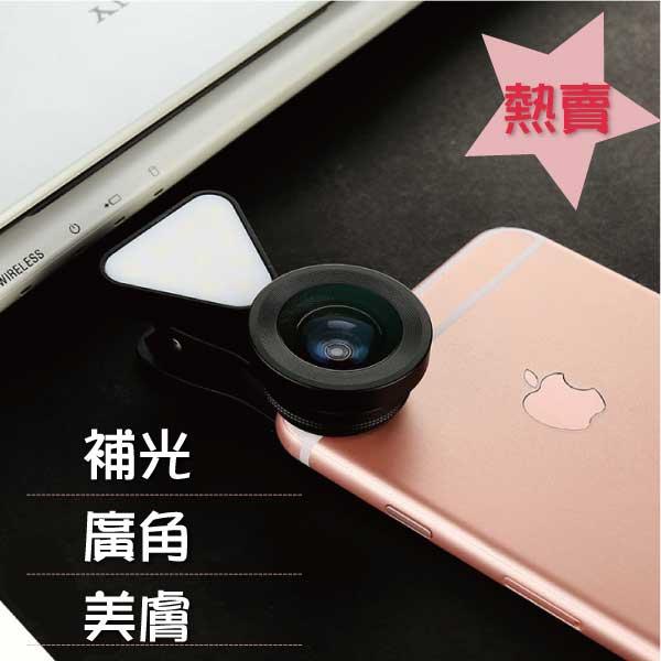 ➤新品熱賣 【和信嘉】 LIEQI  LQ-035 廣角鏡頭 美膚 自拍神器 廣角+微距+補光三合一手機鏡頭組(黑)