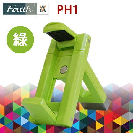 "Lollipod自拍樂手機夾PH1 (綠色)""正經800"""