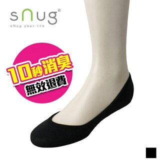 下標3雙9折 SNUG 隱形襪健康除臭   3分款~5分款 船襪 淑女鞋 高跟鞋  羽嵐機能