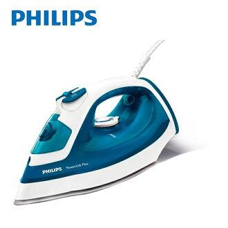 飛利浦 PHILIPS PowerLife Plus 蒸氣熨斗(GC2981)